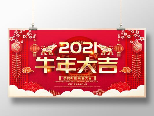 广东电上店下2021春节放假通知